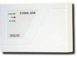 b3b32c5c-60d4-11e0-8d22-001e8c5ff18c_9642a2ad-e62d-11e3-8026-5254004d29d2