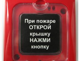 0a6d029e-5058-11e0-a96b-001e8c5ff18c_633147dd-cc65-11e3-b9a1-5254004d29d2